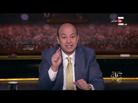 عمرو أديب ينعي محمد متولي: كان ممثلا عبقريا