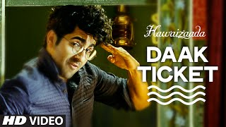 Daak Ticket (Video Song) Mohit Chauhan ft. Ayushmann Khurrana