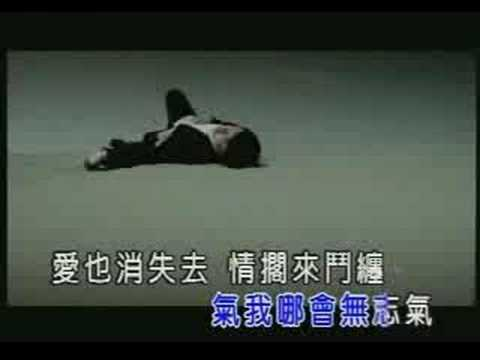 Hokkien song - Hokkien popular song sung by 翁立友.Also theme song of Taiwan TV serial 《爱》.