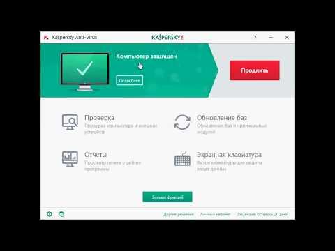 Keys for ESET NOD32, Kaspersky, Avast, Avira from 17.06.2017