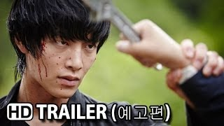 Nonton                                Monster Action Clip  2014  Hd Film Subtitle Indonesia Streaming Movie Download