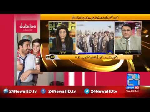 Khabar Kay Sath 25th October 2016