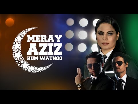 Meray Aziz Humwatno | Veena Malik fun shakes | 10 Devember 2016 | 24 News HD