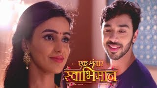 In Colors serial Ek Shringaar - Swabhimaan, Karan & Naina are finally united.. they have some cute & hot romantic moments in their first night.. Upcoming Twist.. ➤Subscribe Telly Reporter @ http://bit.do/TellyReporter➤SOCIAL MEDIA Links: ➤https://www.facebook.com/TellyReporter➤https://twitter.com/TellyReporter➤https://www.instagram.com/TellyReporter➤G+ @ https://plus.google.com/u/1/+TellyReporter