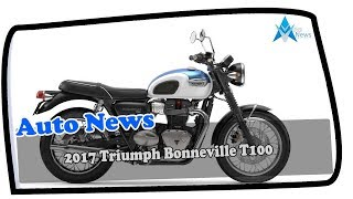 9. WOW AMAZING !!!2017 Triumph Bonneville T100 Price & SPec