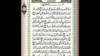 Video Bacaan Taranum Surah Al-mulk Oleh Ustaz Mohd Nor MP3, 3GP, MP4, WEBM, AVI, FLV Agustus 2018