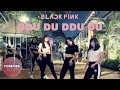 Video KPOP IN PUBLIC CHALLENGE BLACKPINK DDU-DU DDU-DU DANCE IN PUBLIC INDONESIA