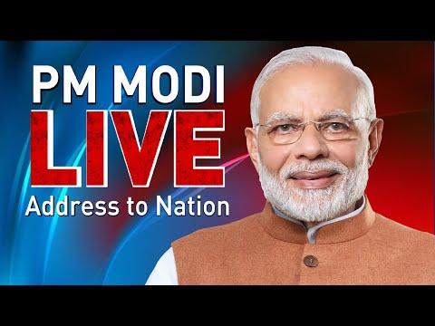 Prime Minister Narendra Modi Addressed to the Nation
