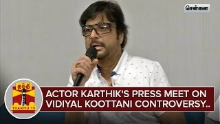 Actor Karthik press Meet on Vidiyal Koottani Controversy Kollywood News 03/05/2016 Tamil Cinema Online