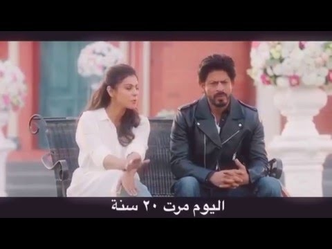 Download شاروخان و كاجول فلم {Dilwale} HD Mp4 3GP Video and MP3