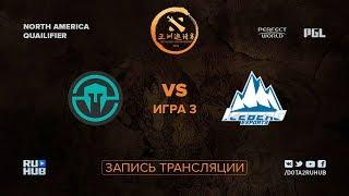 Immortals vs Iceberg, DAC NA Qualifier, game 3 [Autodestruction]