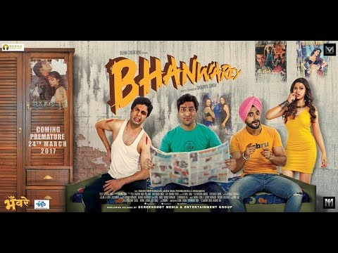 Bhanwarey Movie Picture