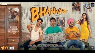 Bhanwarey Trailer Shaurya Singh Priyanka Shukla