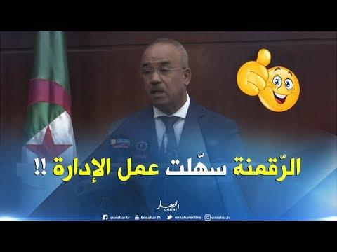 بدوي :