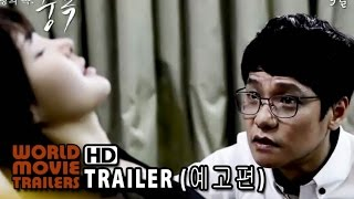 Nonton                         Toxic Desire   Addiction  2014  30               30s Trailer  Film Subtitle Indonesia Streaming Movie Download