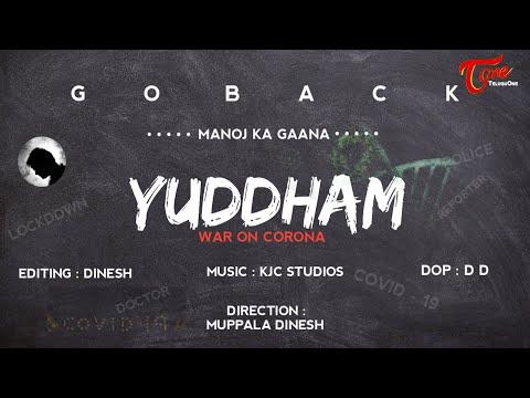 Yuddham | HIP HOP Andhra Rap Song 2020 | by Manoj Achanti | TeluguOne