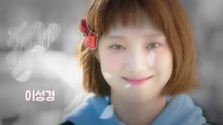 Video [Weightlifting Fairy Kim Bok Ju] Special highlight preview MP3, 3GP, MP4, WEBM, AVI, FLV April 2018
