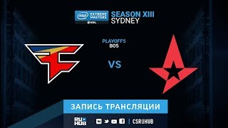 FaZe vs Astralis - IEM Sydney XIII Grand Final - map3 - de_train [ceh9, райз]
