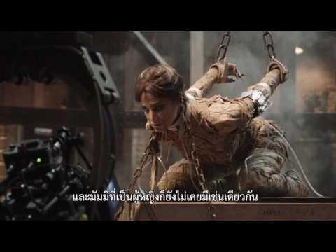 The Mummy สัมภาษณ์พิเศษ ผู้กำกับ อเล็กซ์ เคิร์ทซ์แมน