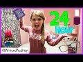 foto 24 Hours Overnight In My Sisters Bedroom / AllAroundAudrey