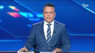 نشرة الأخبار الرئيسية الأولى:17/08/2019