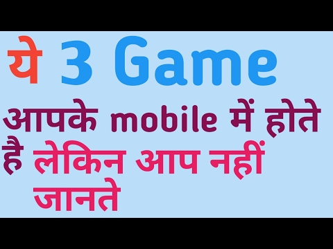 Video Hidden game on Android phone you should know || by technical boss download in MP3, 3GP, MP4, WEBM, AVI, FLV January 2017