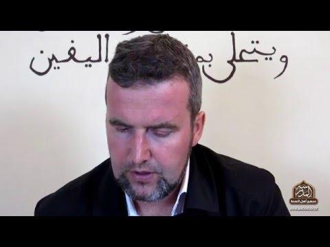 Allahs schönste Namen (12) - al-Bāʿiṯ  bis al-Muʿīd [49 - 59]