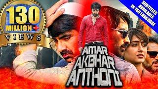 Video Amar Akbhar Anthoni (Amar Akbar Anthony) 2019 New Hindi Dubbed Full Movie | Ravi Teja, Ileana MP3, 3GP, MP4, WEBM, AVI, FLV Juni 2019