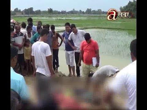 (Khabar Bhitra Ko Khabar - बिकासको नाममा बिनाश - Duration: 16 minutes.)
