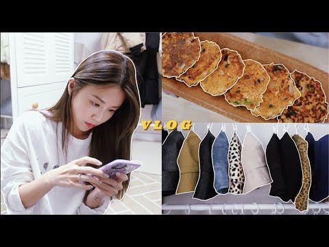 [宅韓國VLOG] 超療癒的帽子收納+狂掉頭髮怎麼辦+不長胖的豆腐雞胸肉泡菜煎餅+DIY日式火鍋 [合作]|Lizzy Daily