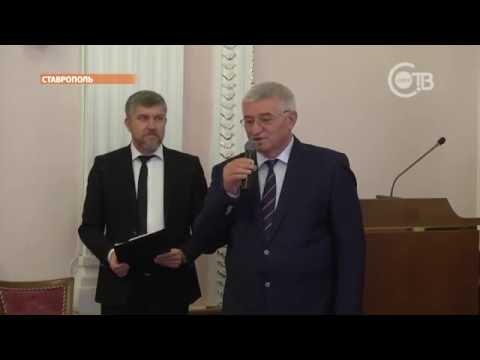 В Ставрополе наградили лучших горожан
