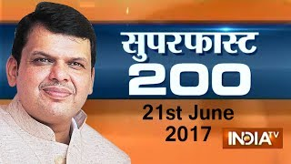 Superfast 200 | 21st June, 2017, 05:00 PM ( Part 2 ) - India TV