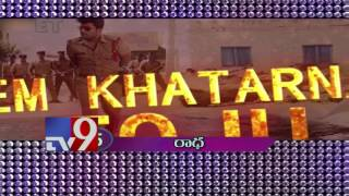 Tollywood Top Songs - TV9