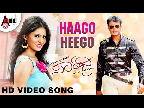 Saarathee | Haago Heego | Darshan | Deepa Sannidhi | V.Harikrishna | Kannada Video Song