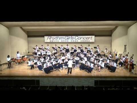 HOLLYWOOD MILESTONES/樟蔭中学校・高等学校吹奏楽部