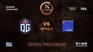 OG vs 5 Anchors NoCap, DAC EU Qualifier, game 2 [GodHunt, Smile]