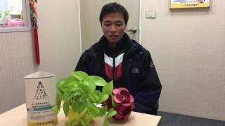 助聽器桃竹苗 王先生