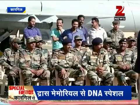 DNA: Special coverage on 15th anniversary of  Kargil war 26 July 2014 12 AM