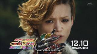 Nonton Kamen Rider    Kamen Rider Fourze   Ooo  Movie Wars Megamax Promo 2  Hd  Film Subtitle Indonesia Streaming Movie Download