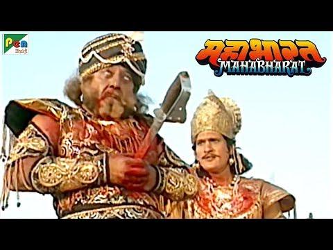 किस पांडव के हाथ हुआ मामा शकुनि का वध? | महाभारत (Mahabharat) | B R Chopra | Pen Bhakti