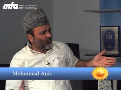 Das Leben des Heiligen Propheten Muhammad (saw) - Folge 4 - deutsch