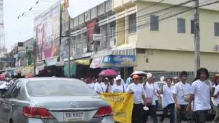 Thailand Election Parade Vote 3 July 2011 City Hall Nai Muang Buriram City Thailand2.mkv