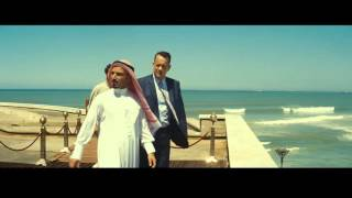 Nonton A Hologram For The King Behind The Scenes Chapter 1   An American In Saudi Arabia Film Subtitle Indonesia Streaming Movie Download
