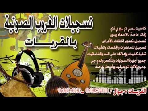 ابو مني 2014 تسجيلات الغروب الصوتية