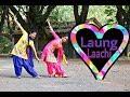 Laung Laachi Dance Video song | Mannat Noor | Ammy Virk, Neeru Bajwa |Latest Punjabi song