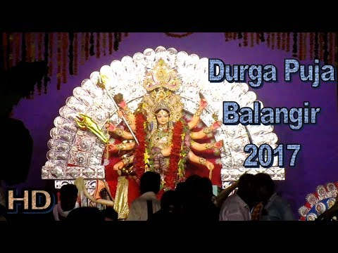 Video Balangir Durga Puja 2017 - Odisha (India) download in MP3, 3GP, MP4, WEBM, AVI, FLV January 2017