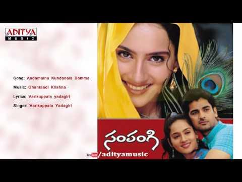 Video Sampangi Telugu Movie |  Andamaina Kundanala Bomma | Deepak, Kanchi kaul download in MP3, 3GP, MP4, WEBM, AVI, FLV January 2017