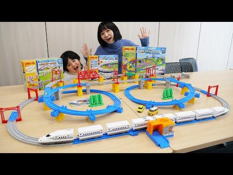 プラレール 新幹線N700S確認試験車を一足早く遊ばせてもらった