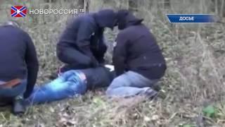 В Крыму пойман украинский диверсант