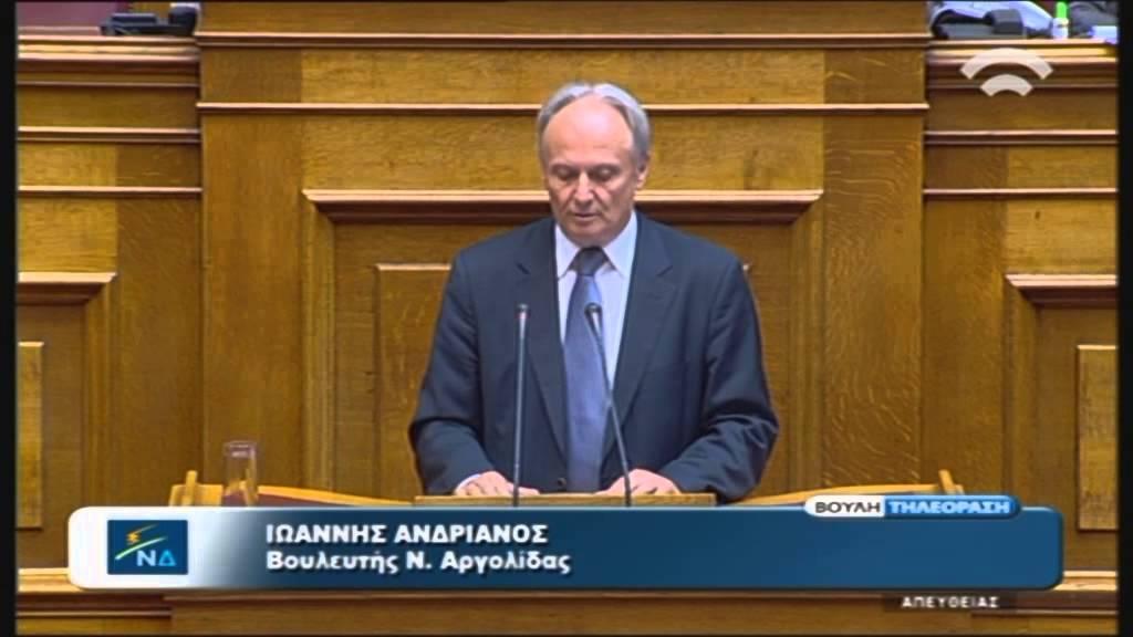 Προγραμματικές Δηλώσεις: Ομιλία Ι. Ανδριανού (ΝΔ) (07/10/2015)